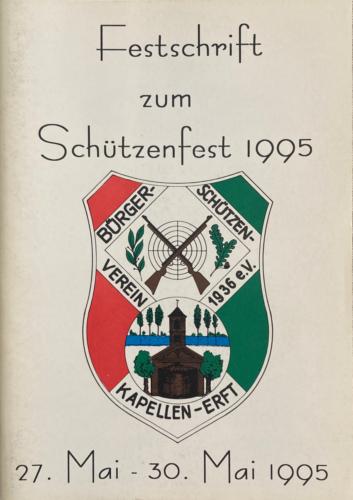1994/95 S.M. Hans-Dieter I. und Königin Gerda Franken